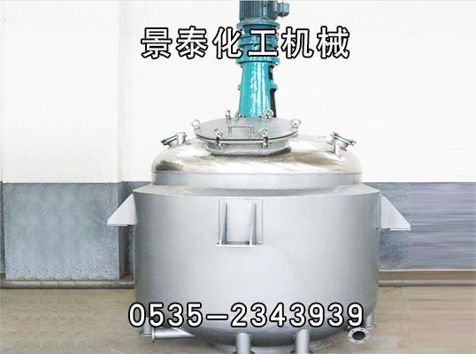 多功能搅拌分散罐