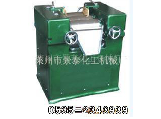 三辊研磨机-多功能研磨机