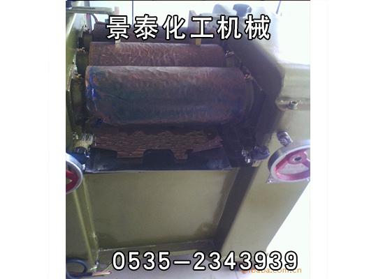 s150型三辊研磨机