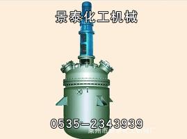 电加热反应釜