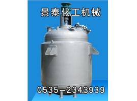 广东蒸汽反应釜