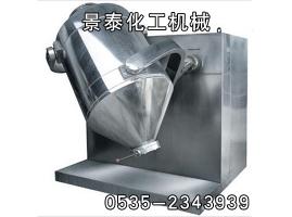 河南塑料混合机