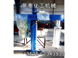 农药悬浮剂乳化机