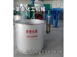 辽宁升降式乳化机