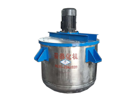山东乳化罐